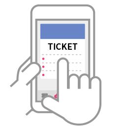 チケット先行 |UVERworld | オフィシャルファンクラブサイト